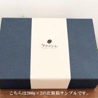 ギフトボックス(化粧箱)