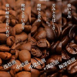 画像2: モカ イルガチェフ G1 [自家焙煎珈琲豆]