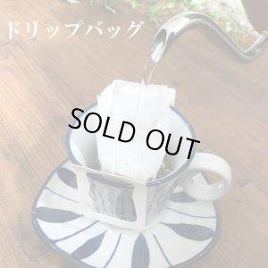 画像4: 【期間外のため現在販売しておりません】秋ブレンド(9月〜11月) [自家焙煎珈琲豆]